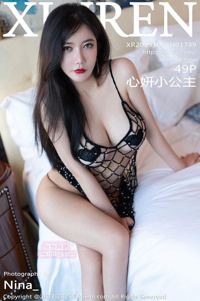 [XIUREN秀人网]XR20191024N01749 2019.10.24 心妍小公主[49+1P/132M]
